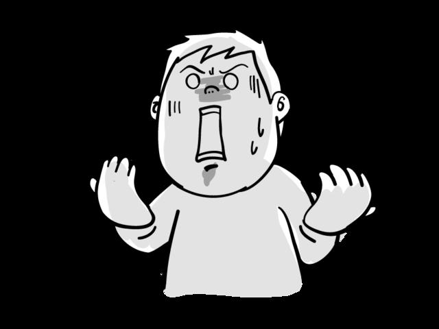 ショックを受ける男性のイラスト (1).png