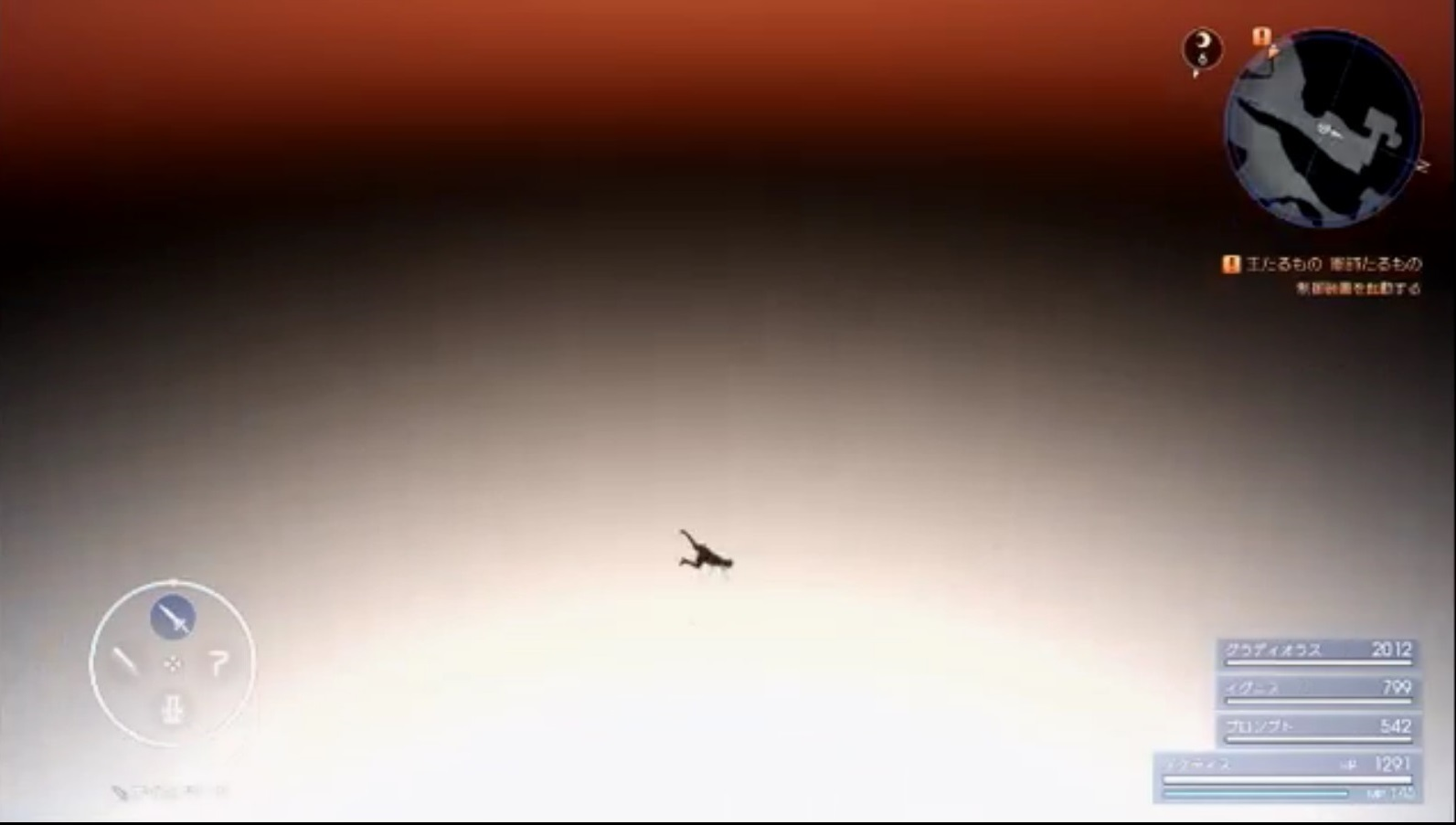 【FF15】体験版を超えるバグが発見されるwwwww