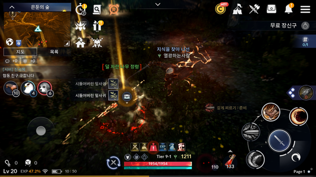 Screenshot_2018-12-25-10-50-48.png