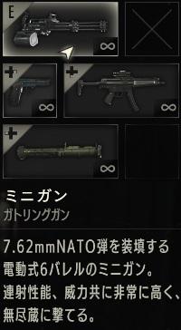 biohazard-re2 weapon2.jpg