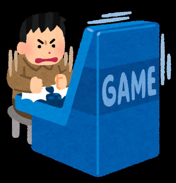 game_kyoutai_tataku (2).png