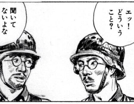 gazou_0046.jpg