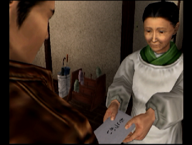 shenmue0016.png