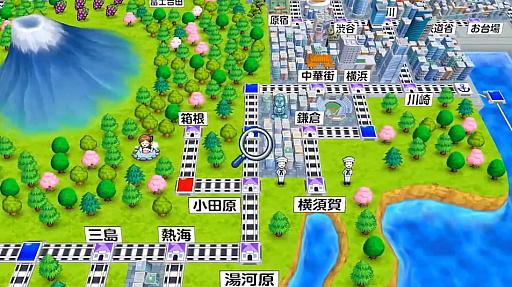 桃太郎 電鉄 2020