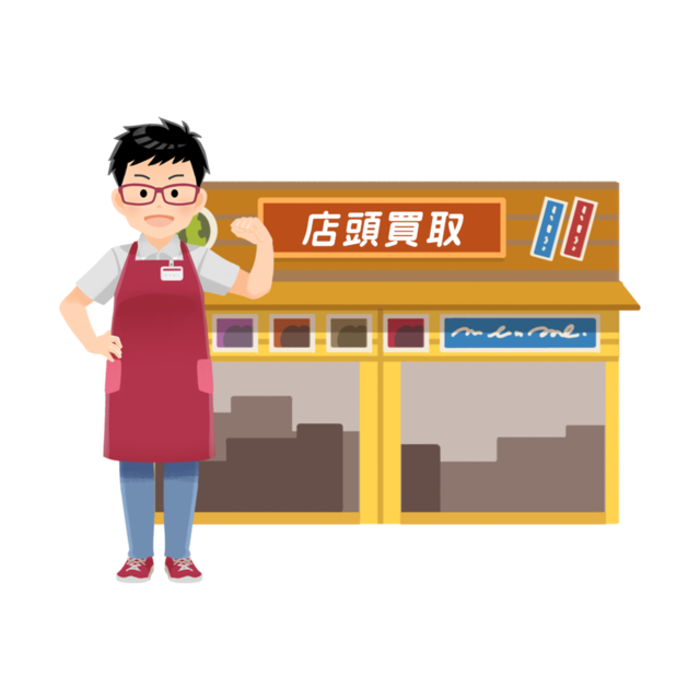 3191店頭買取(リサイクルショップ).png