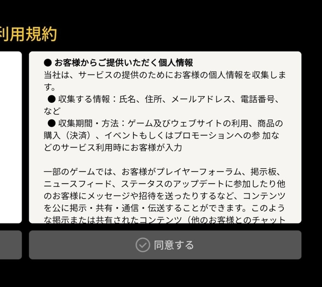 4Ow1w38.jpg