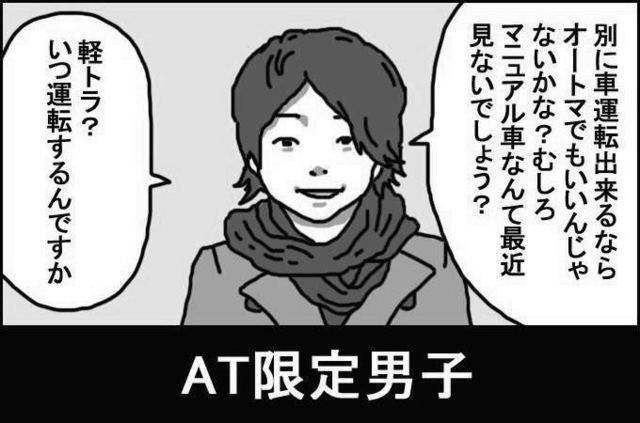 a66ab757-d481-4fff-aeb6-e4ed7ba1558a.jpg