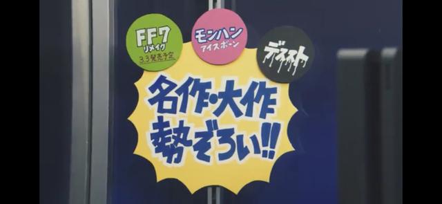 f4964aef-cd62-4ee2-b9f2-bbc81e2942fe.jpg