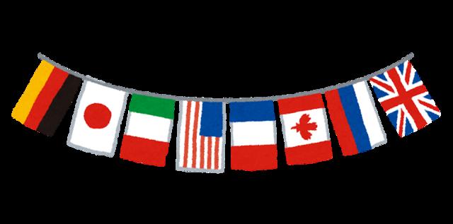 flag_bankokuki.png