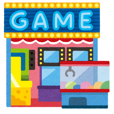 game_center (1).png