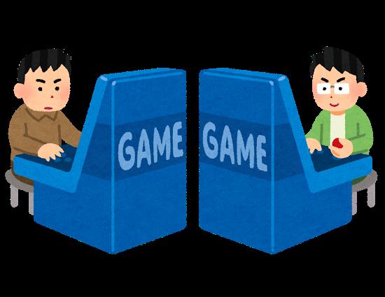 game_kyoutai_taisen.png
