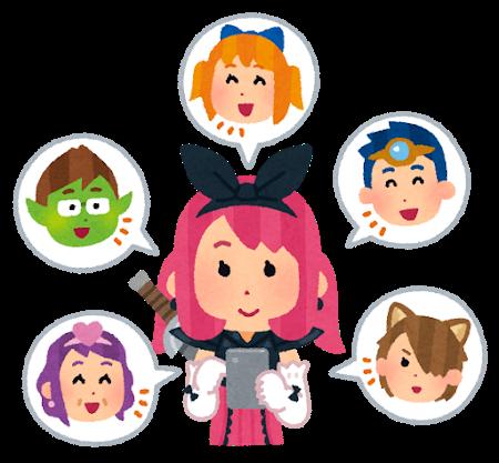 game_social_sns_happy (1).png