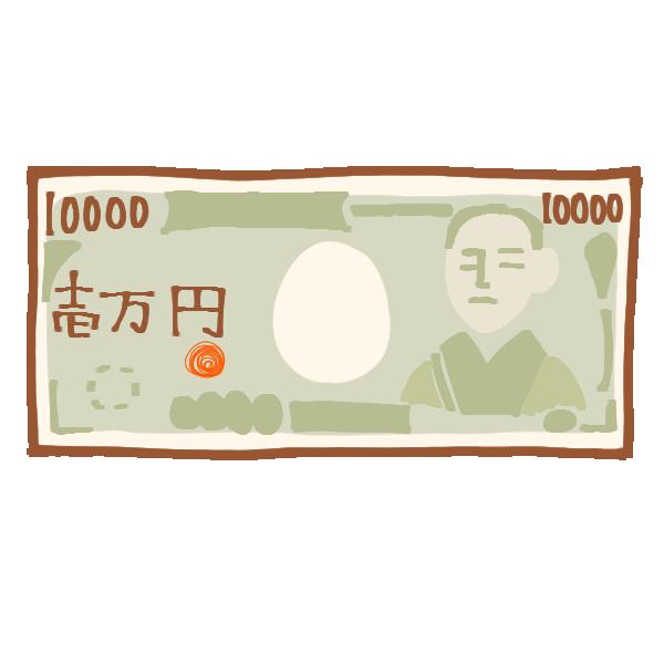 illustrain02-money09.png