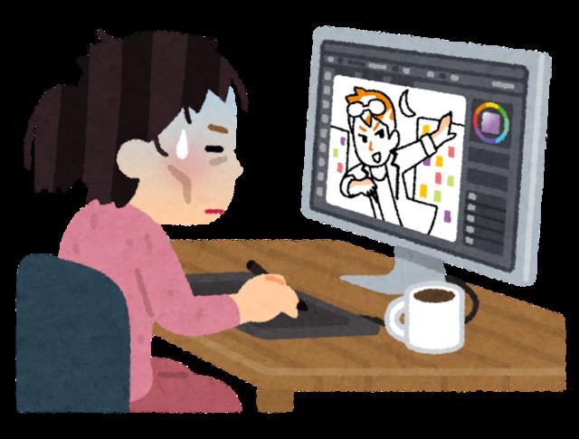 job_illustrator_pc_woman_tetsuya (1).png