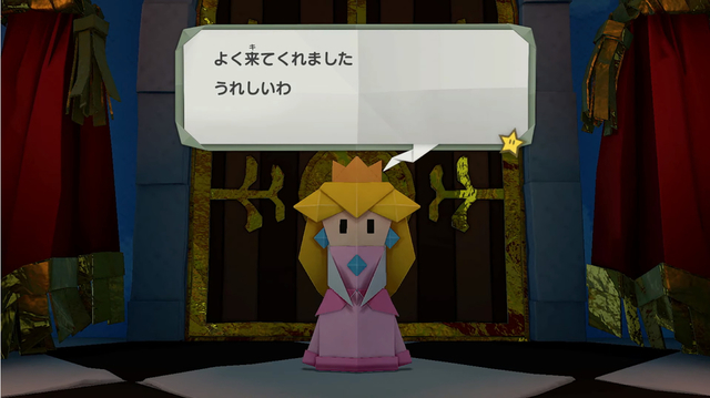 papermario-the-origami-king-releases-on-2020-07-17.jpg