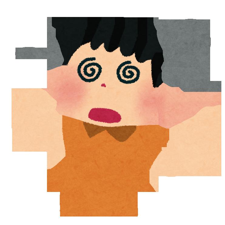 PSVR】酔い止め薬必須!? 頭痛と吐き気が酷いと話題に!: 爆NEWゲーム速報