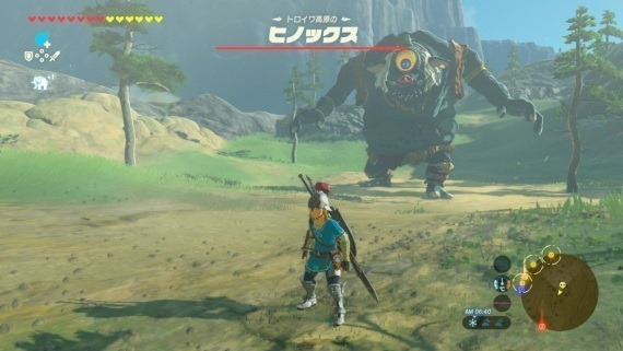 switch_zelda_hinox_6_sh.jpg
