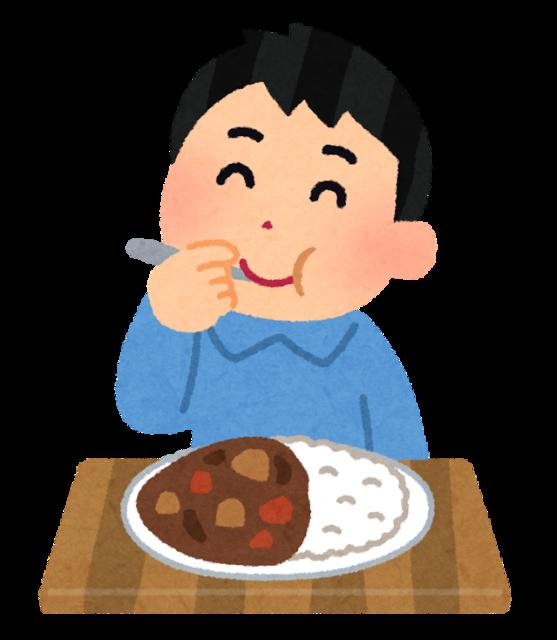 syokuji_curry_man.png