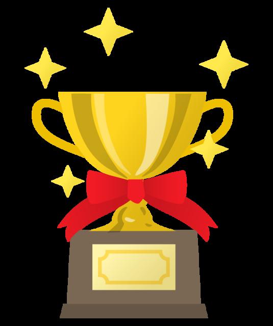 trophy_gold_illust_426.png