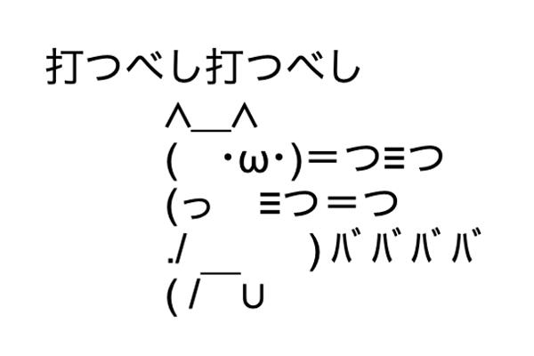 utsubeshi.jpg