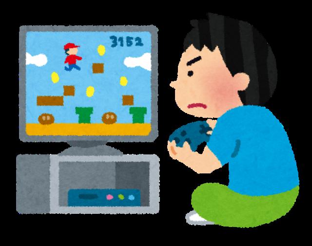 videogame_boy (1).png
